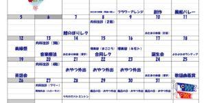 H31.5 勤務表のサムネイル