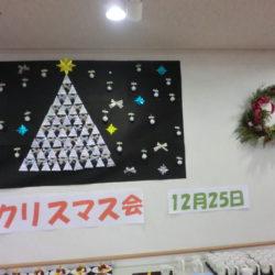 クリスマス会(ホーム)