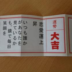 新年会(ホーム)